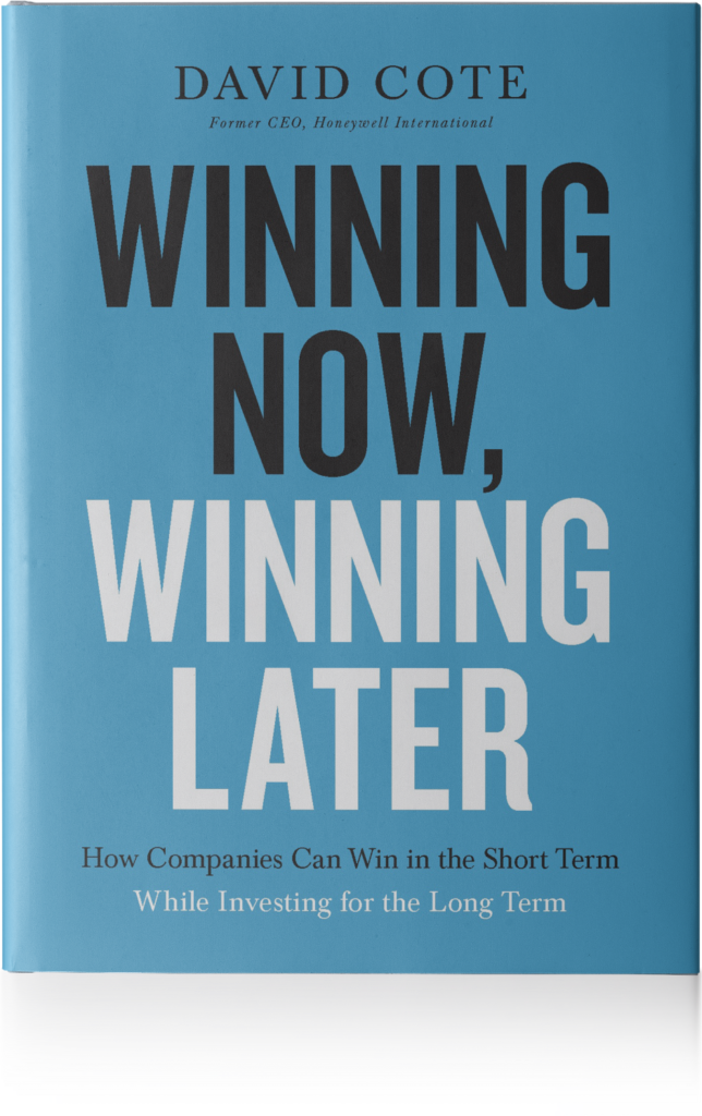 Winning Now, Winning Later book cover